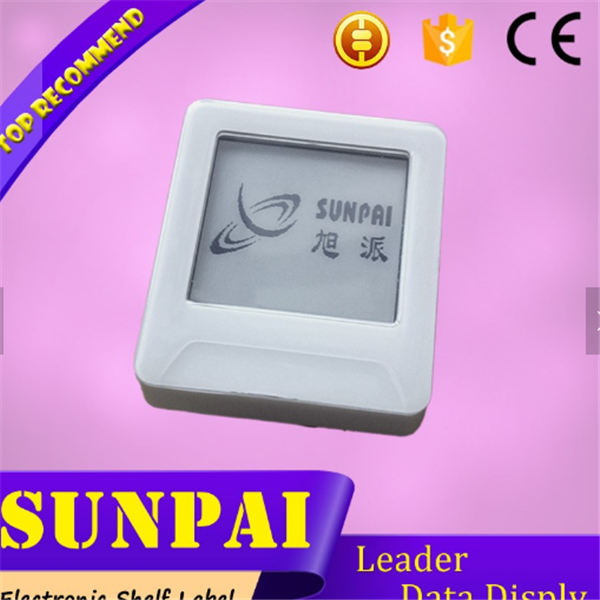 lcd screen price tags lebanon - SUNPAI